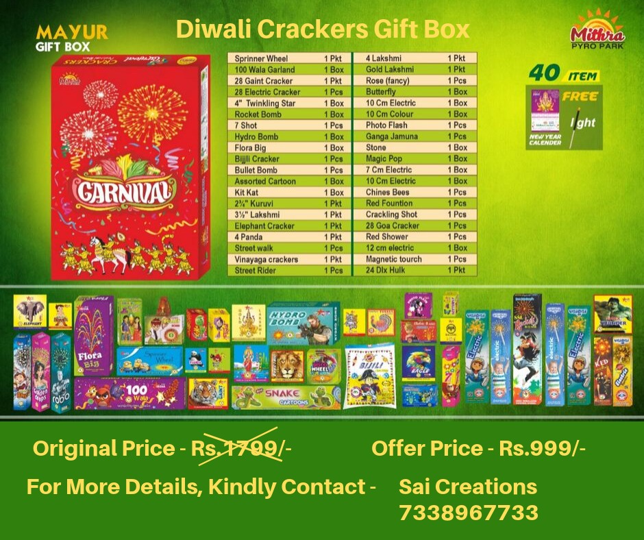 Diwali Crackers Gift Box