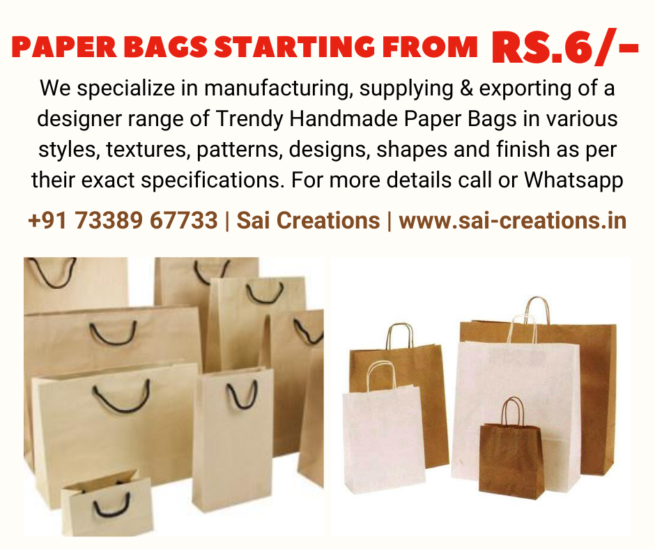 Brown kraft Paper Bags Starting from Rs.6/-