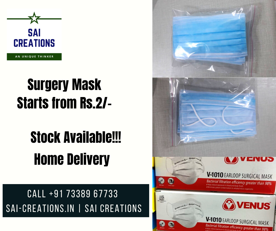 Surgery mask Starts From Rs.2/-