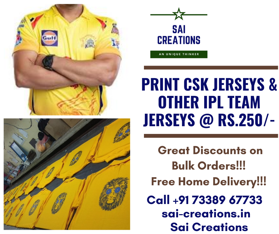 IPL Jersey Printing - Rs.250/- (Free Home Delivery)