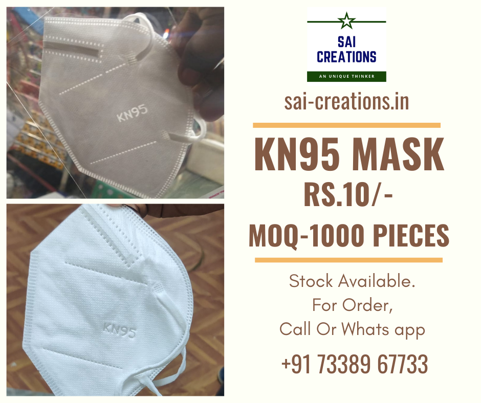 KN95 Face Mask - Rs.10/- (MOQ - 1000 Pieces)