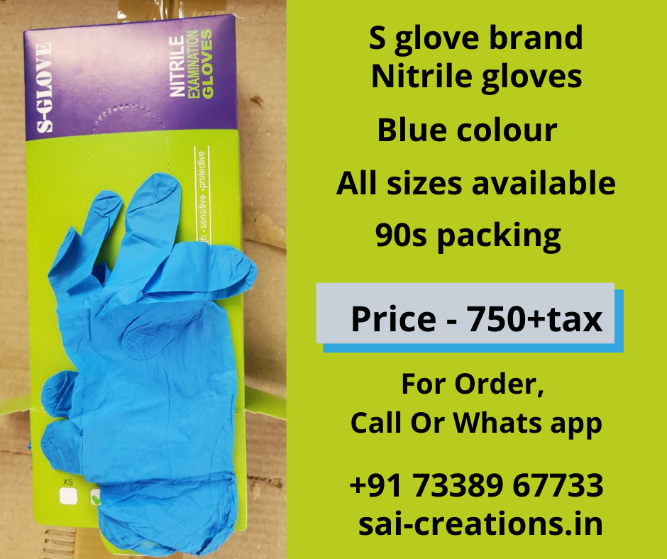 Nitrile Gloves online delivery in chennai   73389 67733